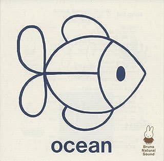 Bruna Natural Sound~OCEAN