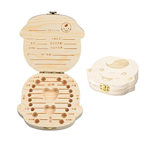 Aitsite Aitsite 木製 乳歯ケース 乳歯入れ 乳歯ボックス 乳歯箱 日本語表記 ピンセットと乾燥用綿付き 男の子