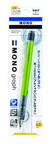 トンボ鉛筆 シャープペン モノグラフ0.3 DPA-131E ライム