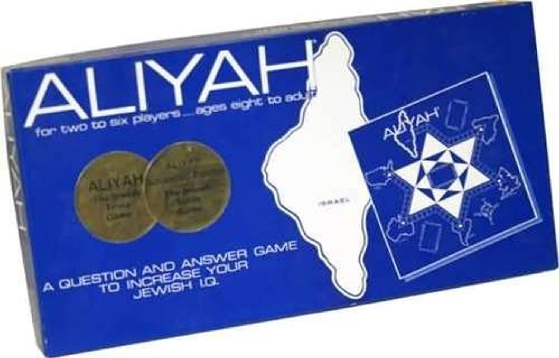 Aliyah the Jewish Trivia gioco by Contenpo  Jewish Learning Materials