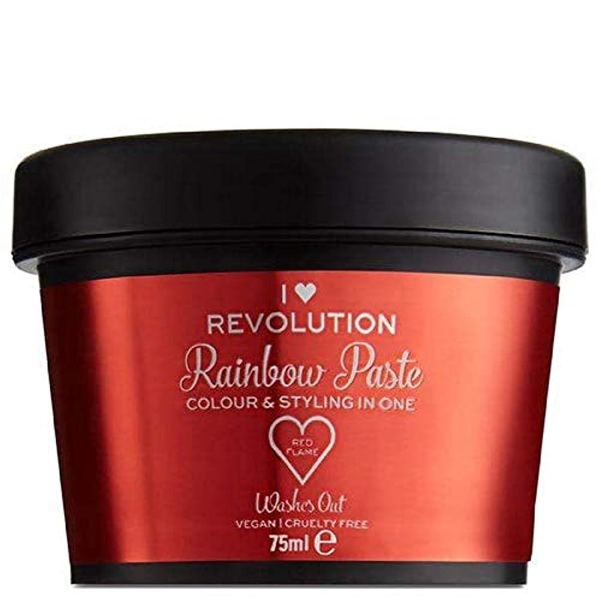 意気揚々パターン求める[I Heart Revolution ] 私は心の革命虹赤い炎の80ミリリットルを貼り付け - I Heart Revolution Rainbow Paste Red Flame 80ml [並行輸入品]