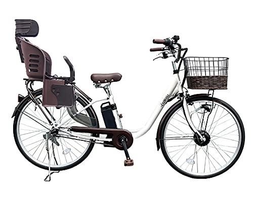 LUPINUS bySUISUI 26インチ 電動アシスト自転車 LP-BM-APX263 内装3段ギア&アシスト切り替え3モード LEDライト【完成品でお届け】 樹脂子供乗せセット(ブラウン) (ホワイト)