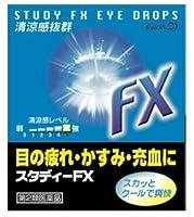【第2類医薬品】スタディーFX 15mL ×3