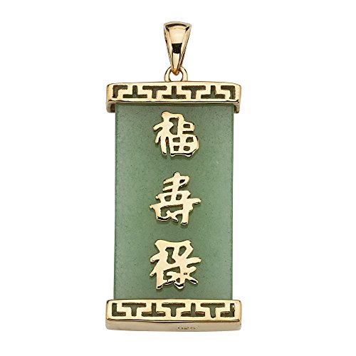 Goldtone over Sterling Silver Rectangular Genuine Green Jade Good Luck and Long Life Charm Pendant (36mm)