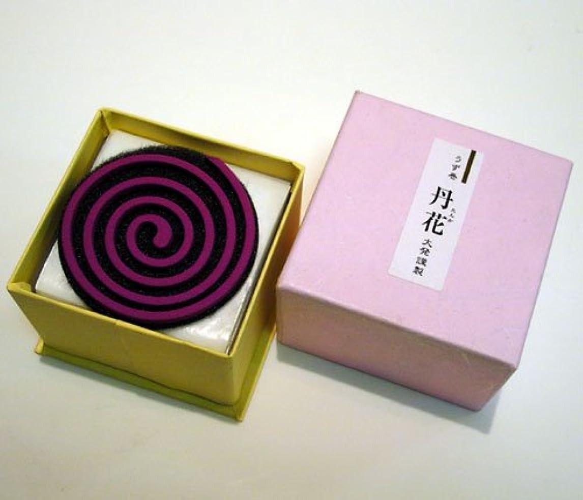 集まるカバーテレックスフレッシュでエレガントな香り 「うず巻丹花(たんか) 梅」大発【お香】
