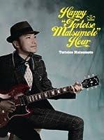 "Happy ""Tortoise Matsumoto"" Hour [DVD]"