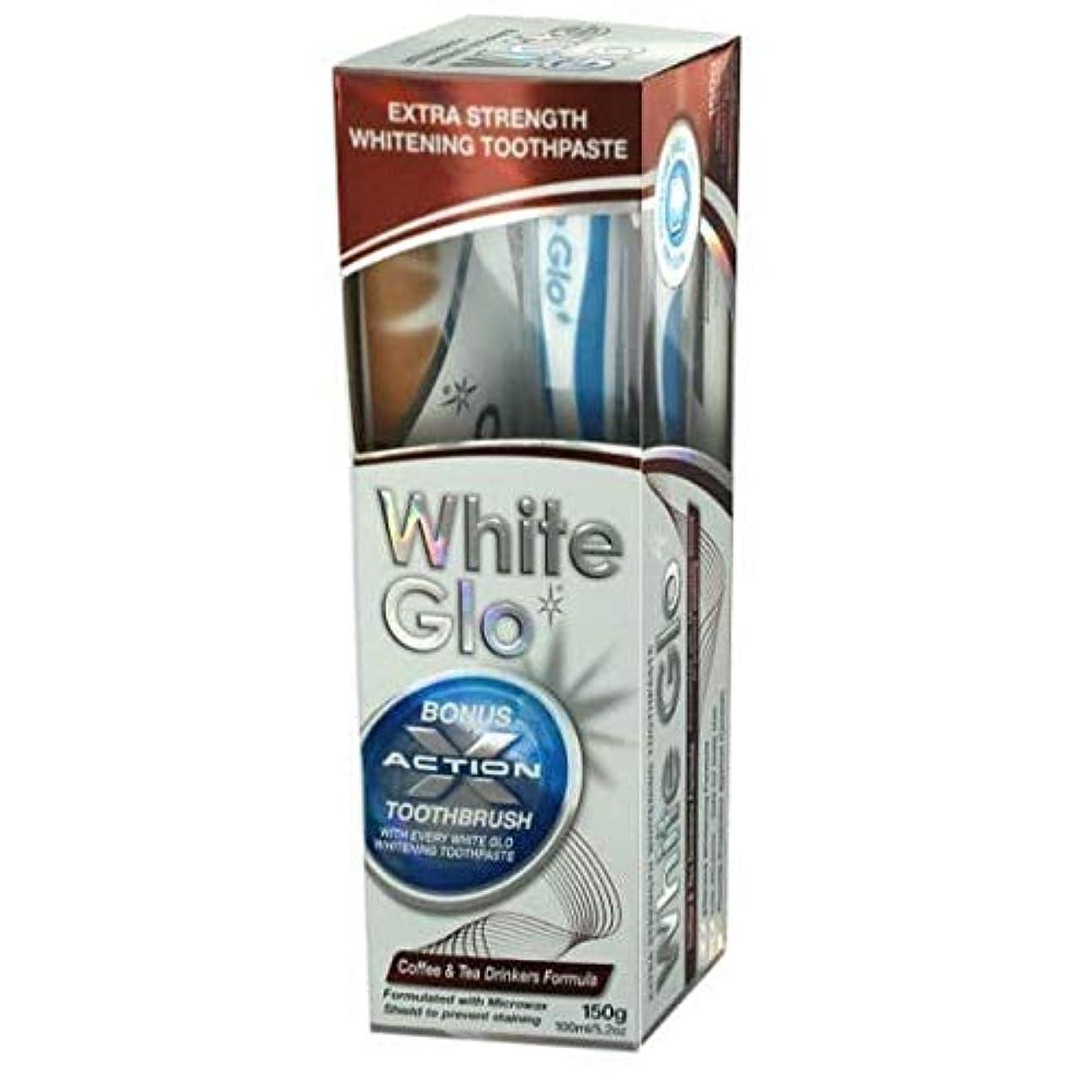 頂点目立つ幅[White Glo] 白のG10コーヒー&ティー歯磨きの100ミリリットル - White Glo Coffee & Tea Toothpaste 100ml [並行輸入品]