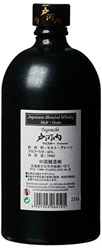 Togouchi Japanese Whiskey - 3