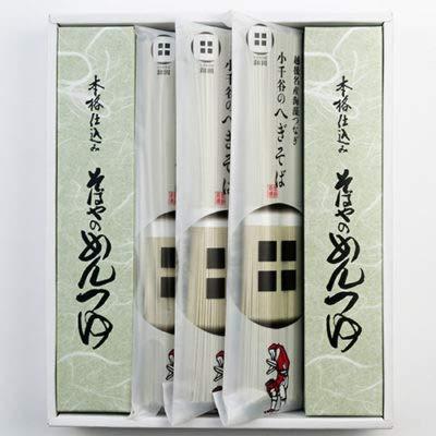 へぎそば 乾麺200g×5袋(つゆ付) へぎそば処 和田