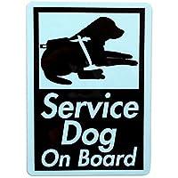 カーマグネット Service Dog On Board