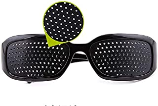 Vision Correction Glasses Eyesight Protection Glasses Prevention of Near Eyesight Astigmatism Amblyopia