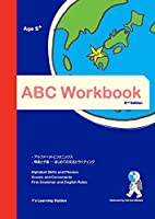 ABCワークブック (2nd edition)