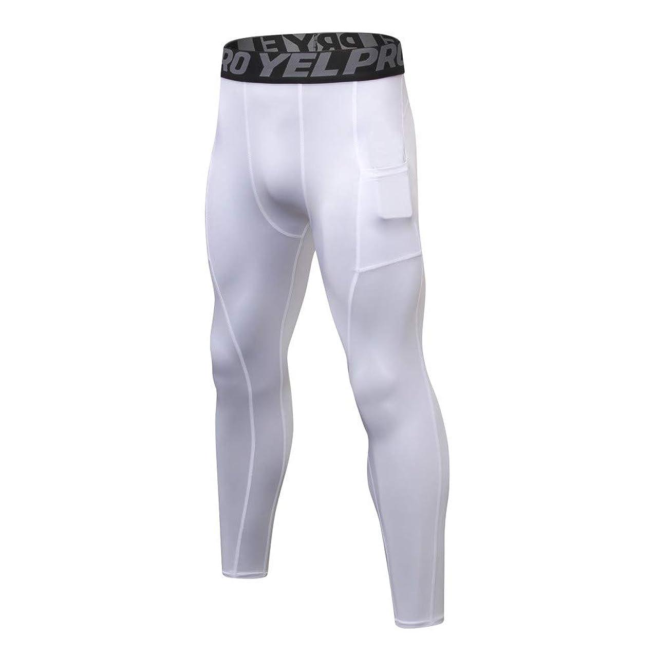 YUTAO Men's Compression Pants Pockets Cool Dry Sports Leggings Baselayer Running Tights
