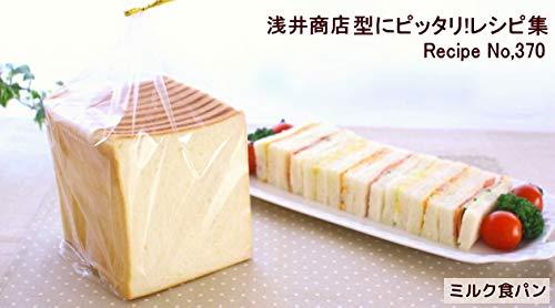 浅井商店売ってる食パンに限りなく近い理想の食パン型1斤