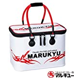 マルキュー(MARUKYU) 釣りエサ箱 パワーバッカンセミハード40TRV 16300