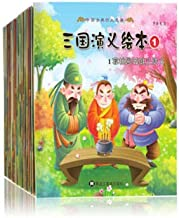Romance of the Three Kingdoms primary school children comic story in Simplified Chinese for age 3-7,20 books