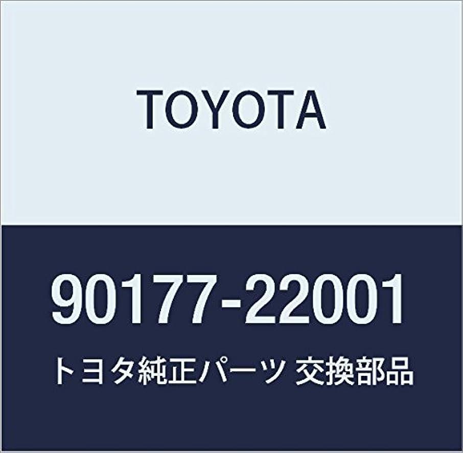 Toyota Lexus Nut Front Axle Shaft Rh Genuine Parts 90177-22001