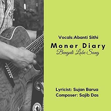 Moner Diary