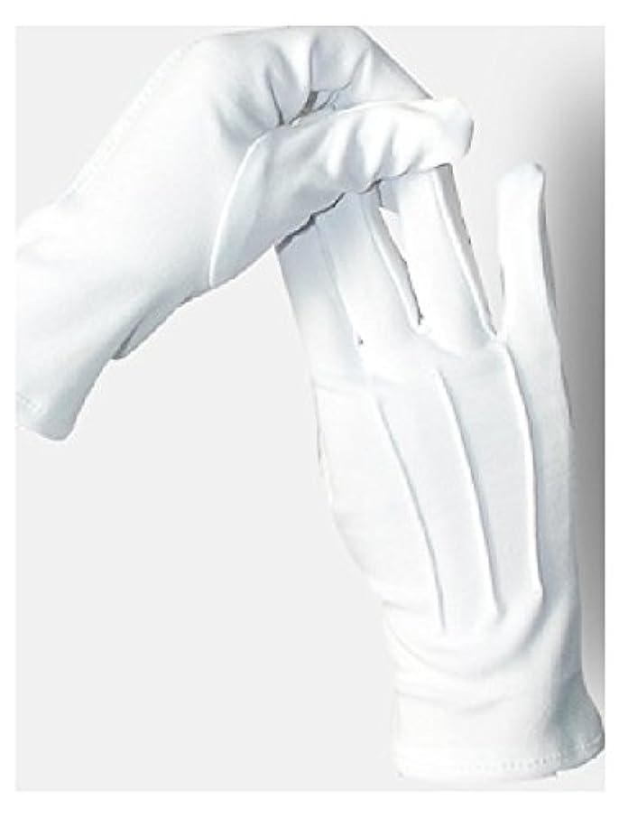 ラインルーム妻5双セット ナイロン 手袋 白 婦人 紳士 水洗い可 スリット無し (紳士)