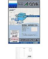 エーワン コピーラベル A4 20面A型 20シート 28204 【× 2 パック 】 + 画材屋ドットコム ポストカードA