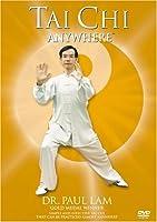 Tai Chi Anywhere [DVD]