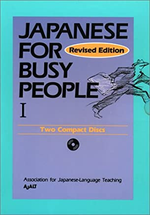 Japanese for Busy People: Vol 1