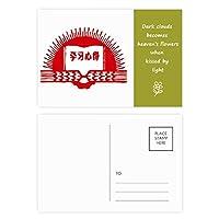 本の太陽の赤色革命の愛国心 詩のポストカードセットサンクスカード郵送側20個