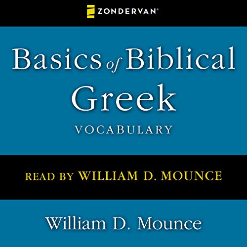 Basics of Biblical Greek Vocabulary audiobook cover art