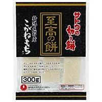 サトウ食品 サトウの切り餅 至高の餅 新潟県魚沼産こがねもち 300g×12個入×(2ケース)