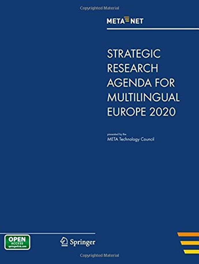 暗殺者探す刺しますMETA-NET Strategic Research Agenda for Multilingual Europe 2020 (White Paper Series) (English Edition)