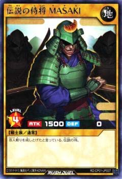 遊戯王 ラッシュデュエル RD/CP01-JP007 伝説の侍将 MASAKI (日本語版 レア) キャラクターパック -ガクト・ロア・ロミン-