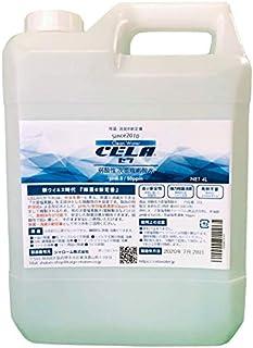 CELA セラ水 4 L 弱酸性次亜塩素酸水 50ppm そのまま使える 除菌 消臭