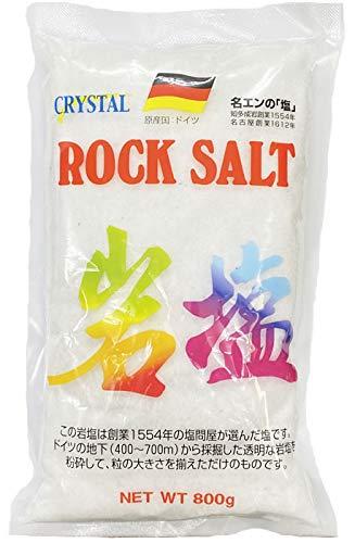 ドイツ クリスタル天然岩 名エン【 岩塩 ROCK SALT 】 天然ロックソルト(細目タイプ) 800g [その他]
