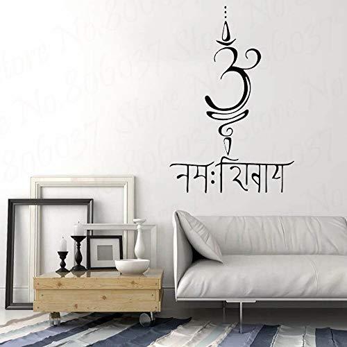 Zdklfm69 Adhesivos Pared Pegatinas de Pared Lotus Vinilo Flor Signo hinduismo Yoga meditación Pegatinas decoración del hogar Cartel Autoadhesivo 76x103cm