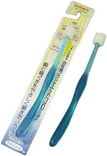 回転歯ブラシ エスコロータ ブルー
