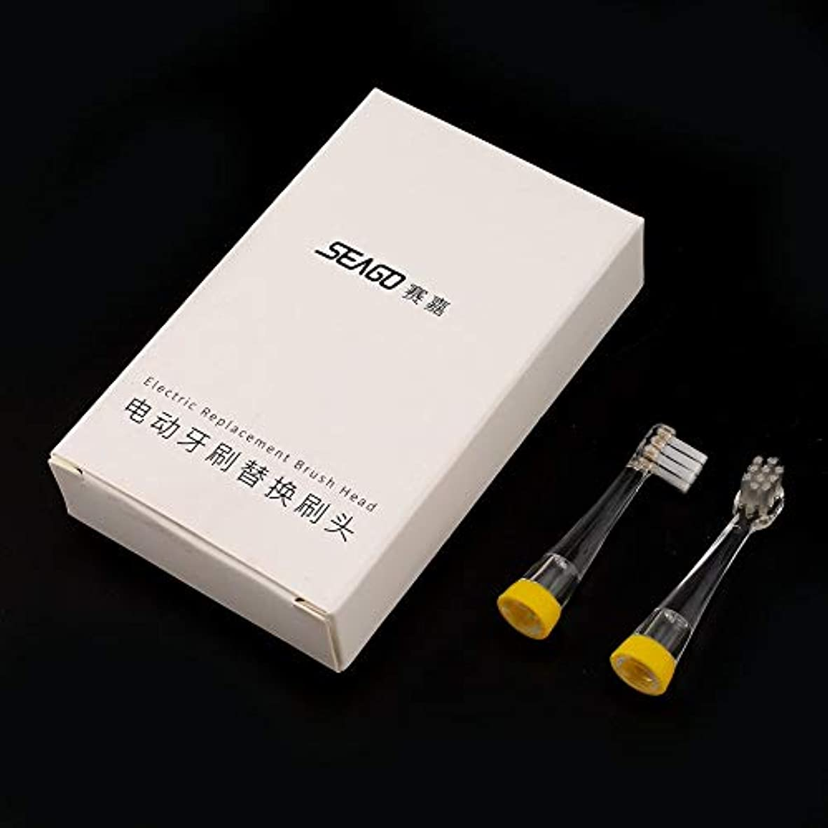 古風なずらすエキスパート2ピースポータブル電気交換ブラシヘッドシーゴSG-811子供電動歯ブラシソフトデュポンナイロン剛毛(Color:white & yellow)