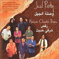 Jeel Party Modern Oriental Dance