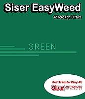 Siser EasyWeed アイロン接着 熱転写ビニール - 12インチ 10 Yards グリーン HTV4USEW12x10YD