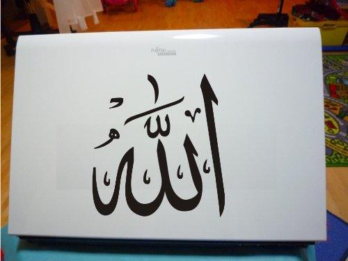 Allah Gott Aufkleber Größe ca. 22 cm x 24 cm - Schwarz