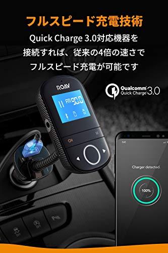 AnkerRoavFMTransmitterF3(FMトランスミッター搭載スクリーン付きカーチャージャー)【Bluetooth4.2/QuickCharge3.0対応/ハンズフリー通話対応/アプリ対応】