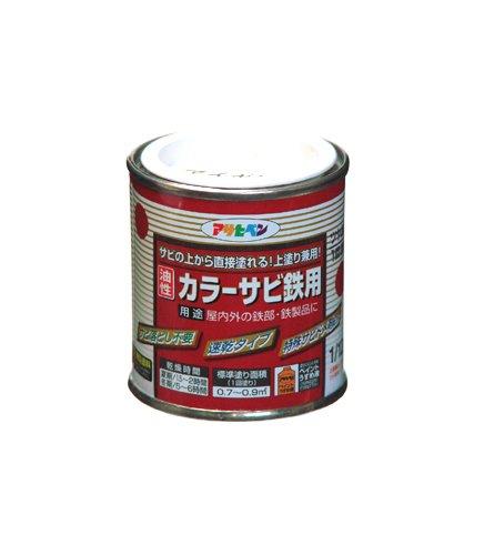 アサヒペン カラーサビ鉄用 1/12L 黒
