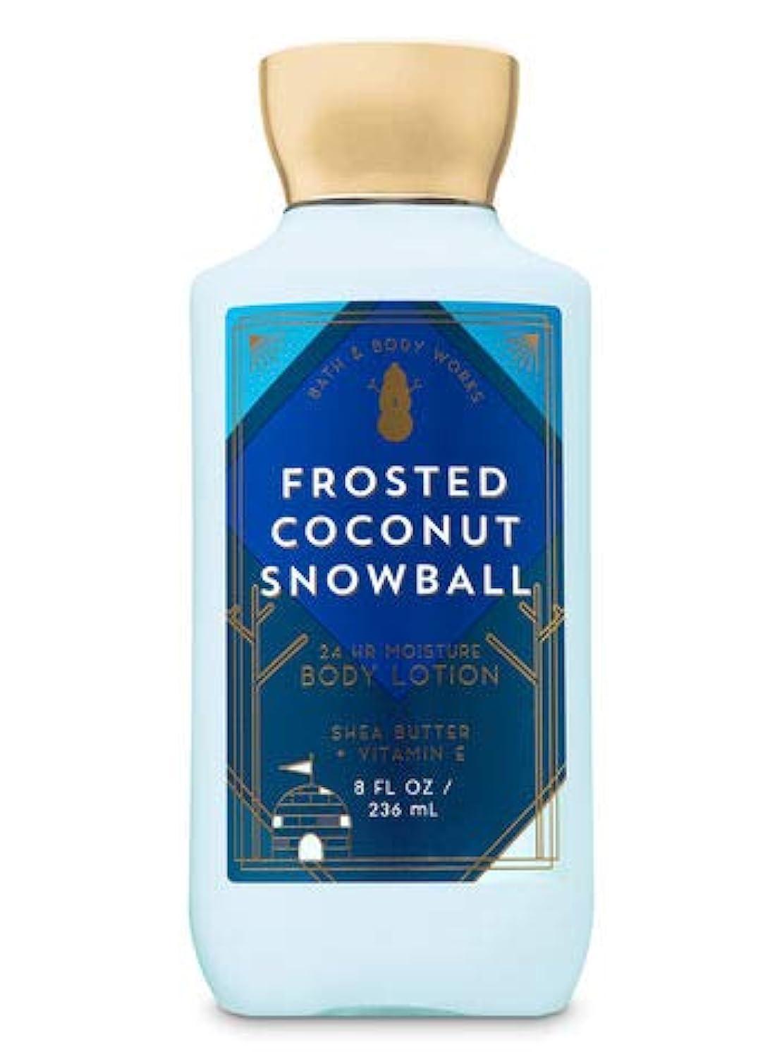 早熟品揃え草【Bath&Body Works/バス&ボディワークス】 ボディローション フロステッドココナッツスノーボール Super Smooth Body Lotion Frosted Coconut Snowball 8 fl oz / 236 mL [並行輸入品]