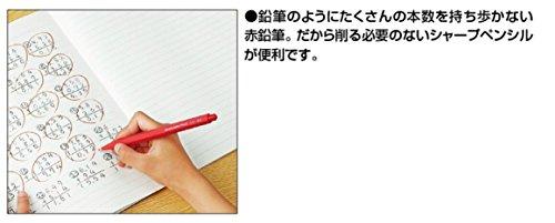 『コクヨ キャンパス ジュニアペンシル 1.3mm 赤 PS-CR101-1P』のトップ画像