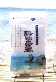 浜比嘉塩 100g×60P 高江洲製塩所 沖縄の澄んだ海水のみを使用し作られた100%海水塩 粗塩でまろやかな味が特徴で様々な料理とも相性抜群 おにぎり、焼き物、漬物などに