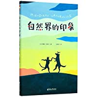 The Nature History/ Histoires Naturelles (Chinese Edition)
