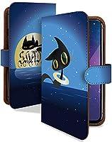 AQUOS sense5G SHG03 ケース 手帳型 携帯ケース クロネコ 夜空 動物 アニマル柄 青 おしゃれ アクオス センス スマホケース shg-03 キャラ イラスト カメラレンズ全面保護 カード収納付き t0832-00445