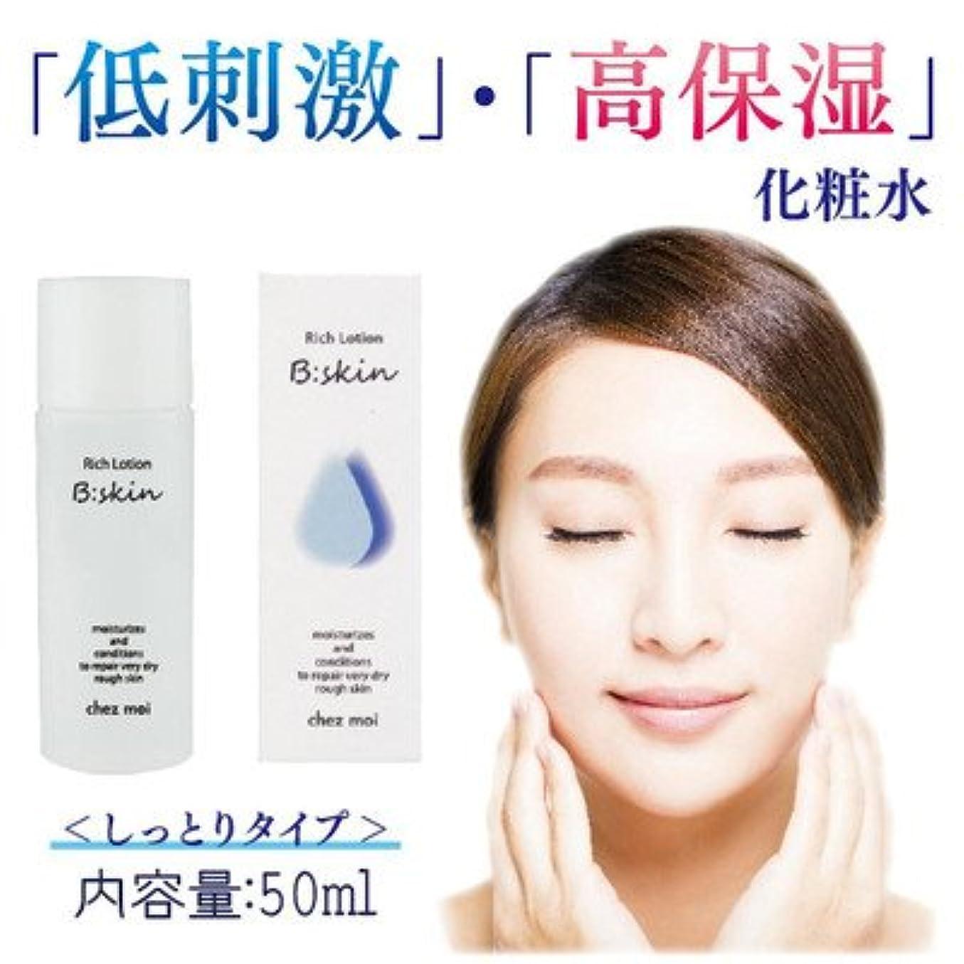 ラリースクリーチ寸法低刺激 高保湿 しっとりタイプの化粧水 B:skin ビースキン Rich Lotion リッチローション しっとりタイプ 化粧水 50mL