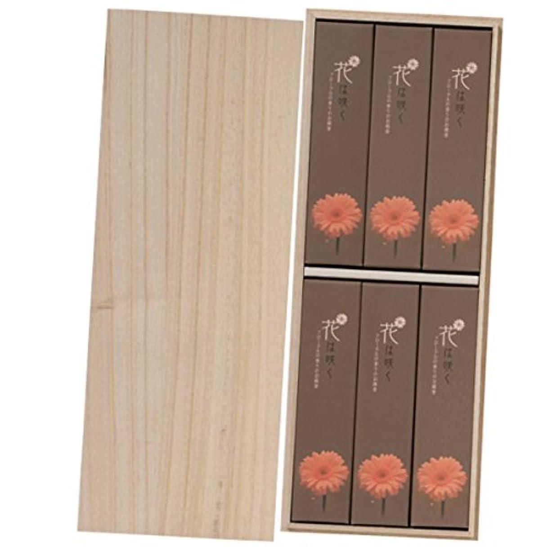 悲しいことに絶壁スケルトン花は咲く(進物用桐箱入) 約30g×6箱