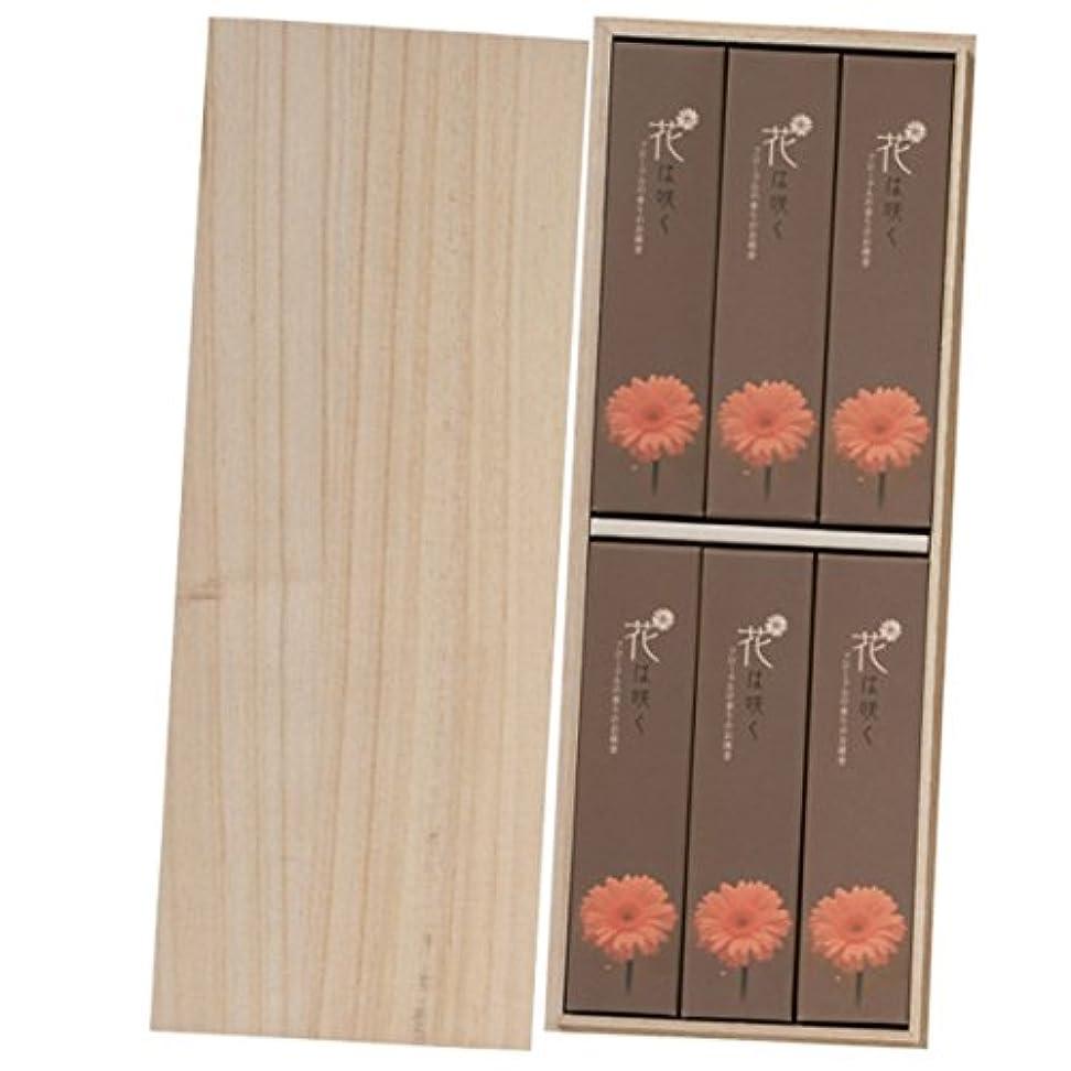 キャッシュ論理ひねり花は咲く(進物用桐箱入) 約30g×6箱