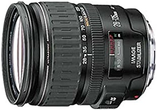 Canon EF 28-135mm f/3.5-5.6 is USM Standard Zoom Lens for Canon SLR Cameras - White Box photo